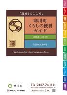 samukawa_2018