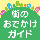 2019年8月|仙台・宮城のイベント