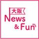 大阪3月のイベント情報~映画音楽を迫力のオーケストラで楽しむ「シネマ・ヒットパレード」ほか