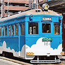 【阪堺沿線】6月9日(土)「第20回 路面電車まつり」で実施