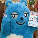【あべの】ハルカス300に大阪名物の新土産がお目見え