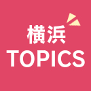 yok_topics_eye