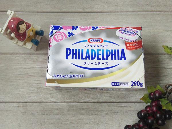 フィラデルフィアのクリームチーズで作るチーズケーキが絶品♡