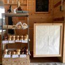 西千葉 天然酵母の自家製ベーグル「1 room」珈琲と本とおしゃれ空間