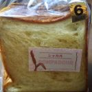 ちょっとリッチなデニッシュ食パン☆ポンパドウル☆町田