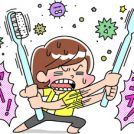 女性のための予防歯科クイズ