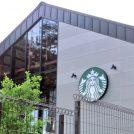 【開店】スターバックスが南与野駅近くに近日OPEN!