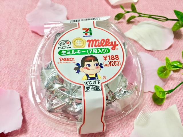 【セブン】あのミルキーの生タイプ「生ミルキー」が美味すぎた!