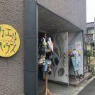 『スペース楽2』織物・手芸品・編み物をカエルハウスで3日間限定販売中♪@武蔵小金井