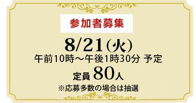 20180616-oishii05