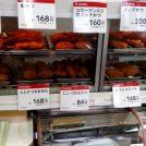 【仙台市泉区】贈答品や普段のお惣菜にも!【サイボク】