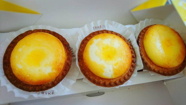 フワッ!サクッ!なベイクドチーズケーキ 「BAKE CHEESE TART」