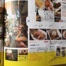 「セレブ&マダム盛り」雑誌にも載る人気料理をつまみにビールで乾杯!