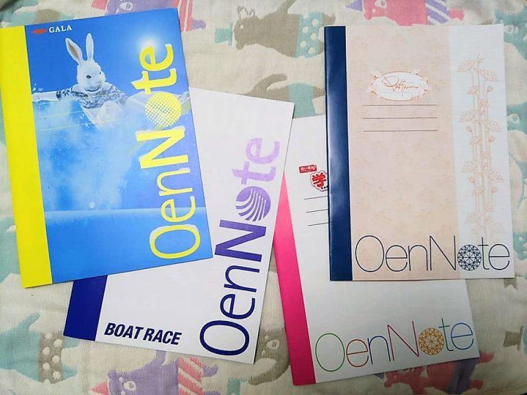月に2冊無料でノートがもらえる「オーエン部」