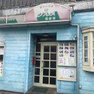 街の洋食屋 グルメ倶楽部@長津田