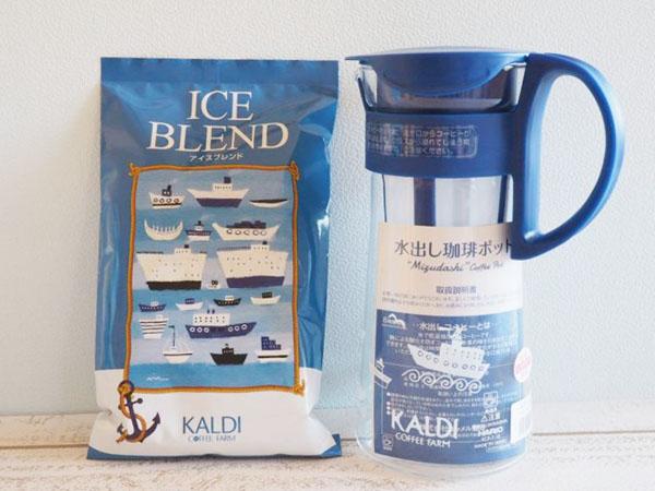 本日発売【カルディ】数量限定で水出しコーヒーセット