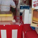 楽しさ満載!文明堂札幌工場売店感謝セール 白石
