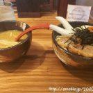 蔵出し味噌 麺場壱歩東大和店OPEN