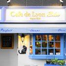 人気カフェの2号店「Cafe de Lyon Bleu(カフェドリオンブルー)」が5月オープン