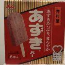 【日本橋】7月1日は井村屋あずきバーの日。三重テラスで無料配布!
