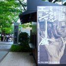 【上野】なぜそうなる?不可思議な世界へようこそ「ミラクル エッシャー展」