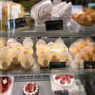 グランプリ受賞のプリンが話題 セリーヌ洋菓子店