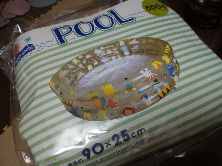 スリコで500円のビニールプール◆プチプラで水遊びデビューにオススメ