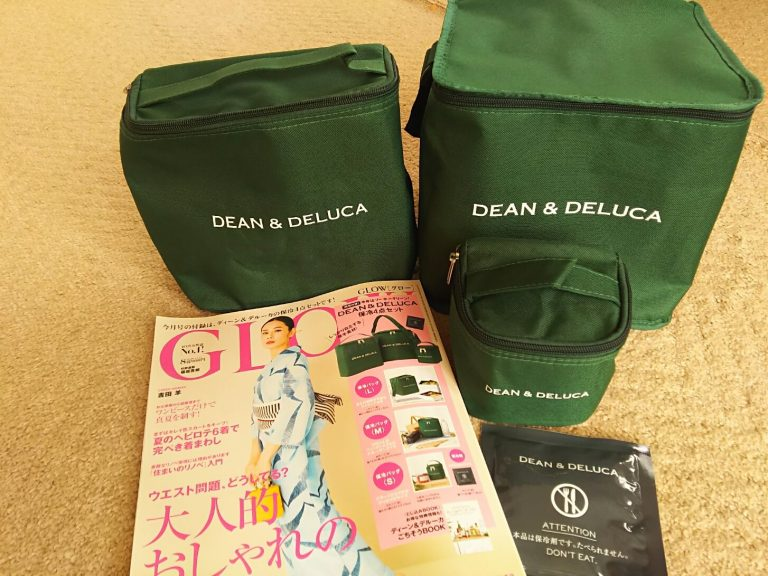【GLOW8月号付録】DEAN&DELUCA保冷バック4点セットが豪華