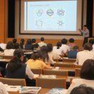 大阪市立大学化学セミナー/大阪市立大学杉本キャンパス