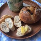 全粒粉パンの美味しさにぞっこん♪能勢電鉄山下駅すぐ「パン工房deまの間」