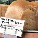 湘南・辻堂サーファー通りのパン屋さん