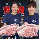 予約者だけの限定品!黒毛和牛はみ出るカルビ1680円 焼肉ふたご浦和店