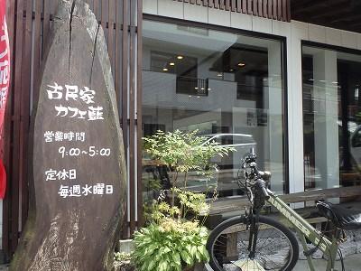 木のぬくもりを感じながら特別な器でいただく「古民家カフェ藍」東浦和