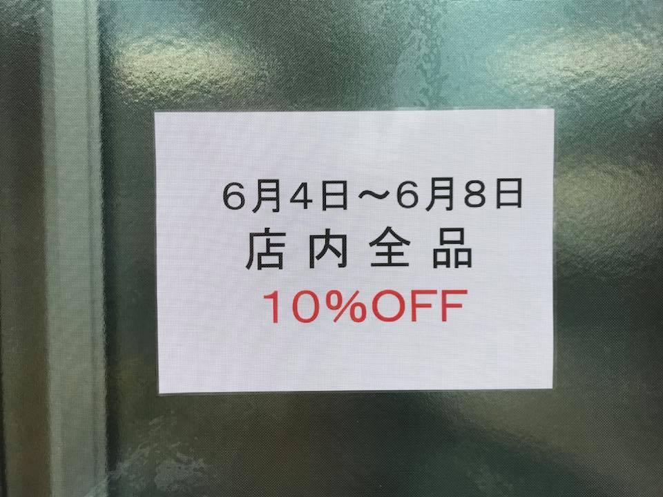 JA野菜販売