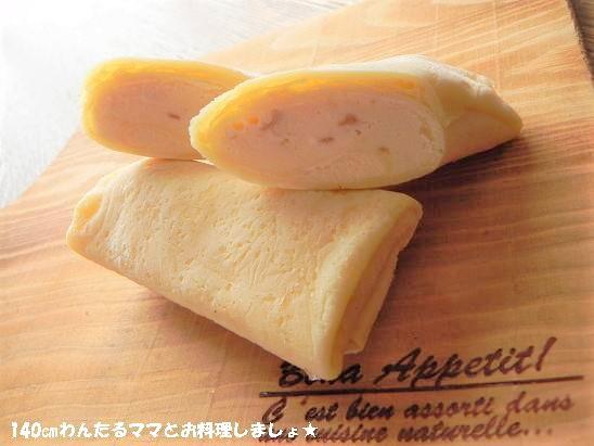市販のバニラアイスで作れる~さっぱり「梅バニラアイス」