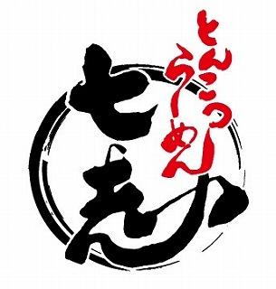 七志ロゴ[1]