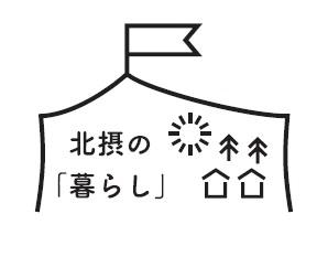 台風19号 災害義援金募集自治体サイトのリンク集 豊中/池田