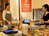 台湾グルメの自作に挑戦!旅先で楽しめる台湾料理教室