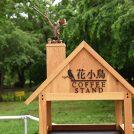 花小鳥COFFEE STAND 北柏ふるさと公園 林の中のオープンカフェ