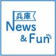 【神戸】特集上映で「ドラゴンへの道」などが登場 8月18日~24日
