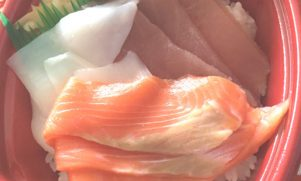 【SW白石】美味しい海鮮丼がなんと500円!「日の丸丼丸東札幌店」