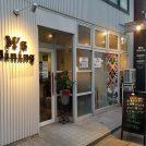 【New Open】午前2時まで営業、ランチも楽しめるダイニングバー「M's dining」読者特典あり!
