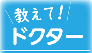 kgmoriguchi
