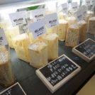 国産米粉100%素材にこだわったグルテンフリーのシフォンケーキ専門店『MELANGE〜メランジュ〜』@荒田