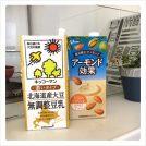 最近はまってる色んなミルク割り&豆乳で手作り豆腐レシピ♪の巻