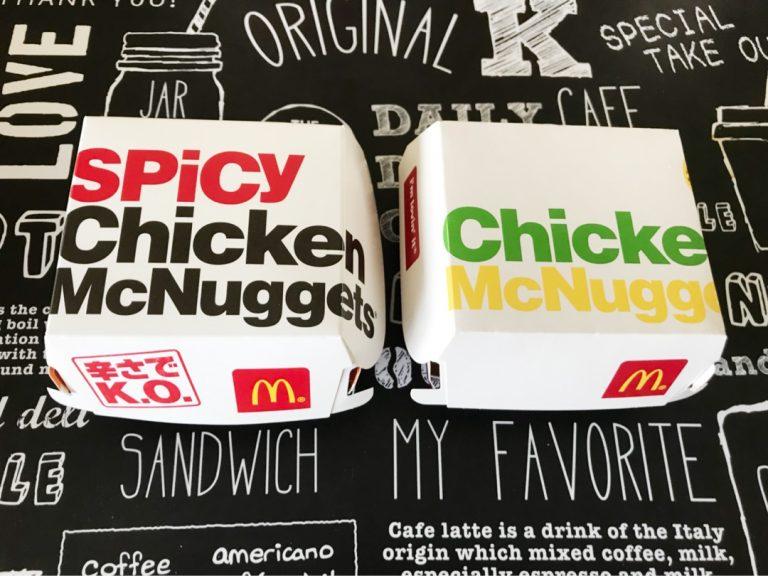 日本マクドナルド史上初!「チキンマックナゲット」に新味