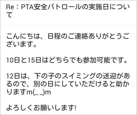 onsei_02