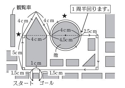 osk_180628_chuugakunyuushi_05