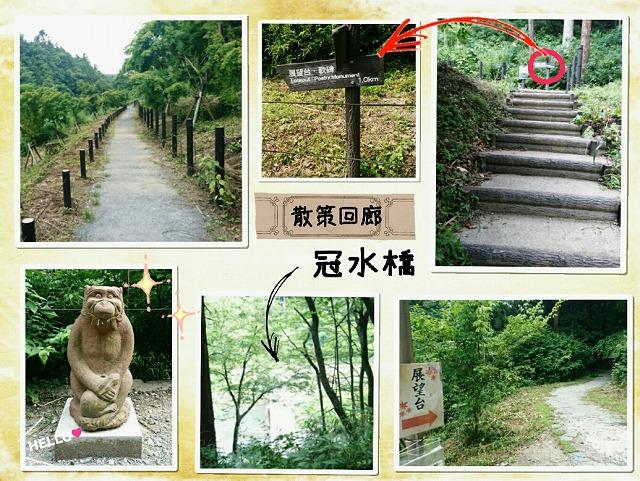 嵐山渓谷・散策回廊
