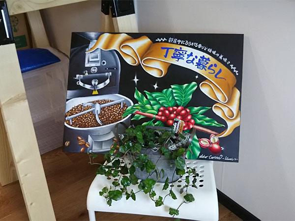 sakamotocoffee5